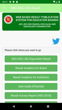 Board Results screenshot 3