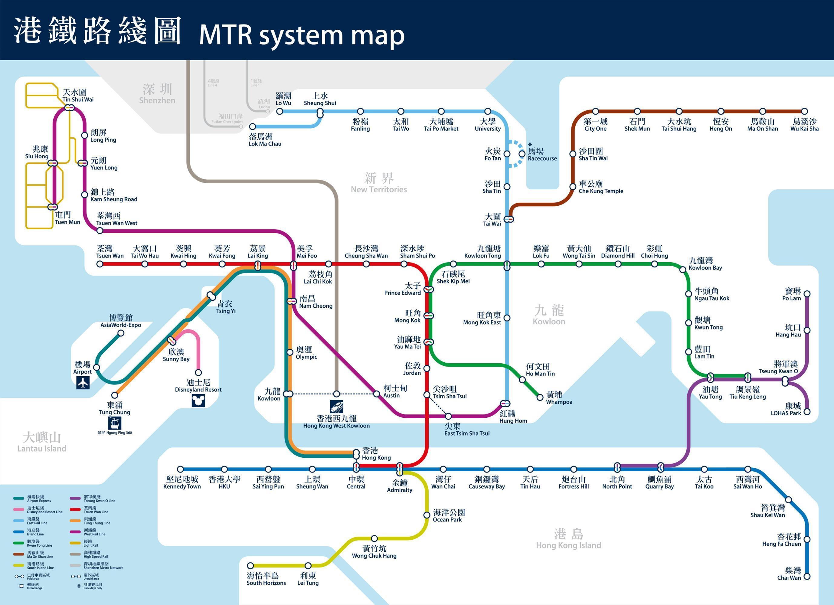 Map Of Hong Kong Subway.Hong Kong Mtr Metro System Map 2019 For Android Apk Download