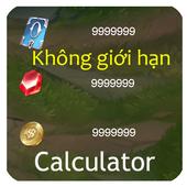 Chest Simulator of Lien quan mobile icon