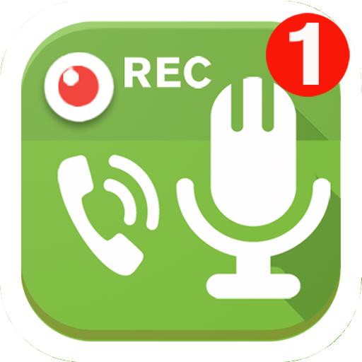 Cherinbo通話錄音, 電話錄音, ACR: 清楚地記錄雙方的聲音