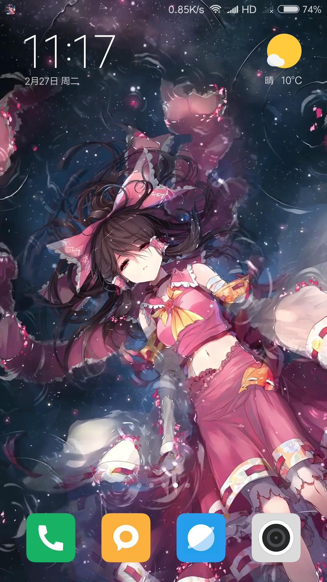 Android 用の 博麗霊夢 アニメビデオダイナミック壁紙 博丽灵梦 Apk