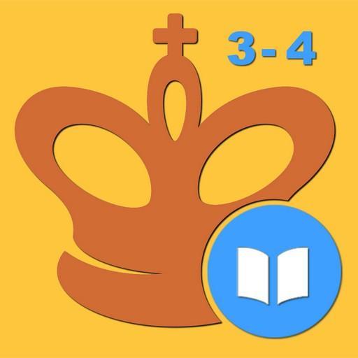 進攻王 II。 3 步或 4 步殺