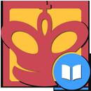 Chess Tactics Art (1400-1600 ELO) APK