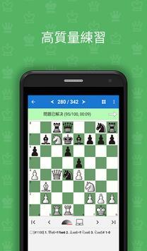 適合初學者的國際象棋戰術 海報