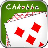 Chkobba icon