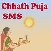Chhath Pooja Messages And SMS icon