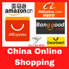 China Online Shopping 图标
