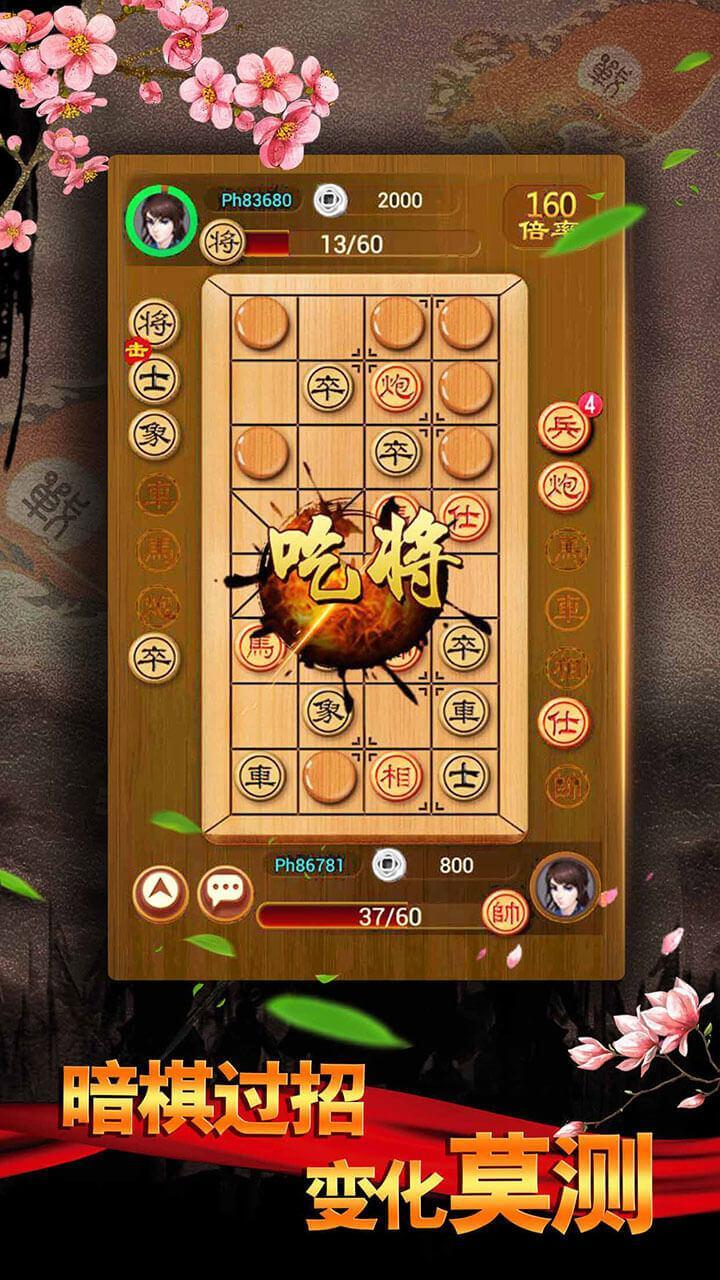 Catur China Co Tuong Xiangqi For Android Apk Download
