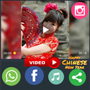 Chinese New Year Video Maker 2020 APK Android