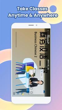 ChineseRd imagem de tela 1