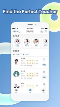 ChineseRd imagem de tela 2
