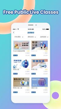 ChineseRd imagem de tela 4