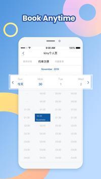 ChineseRd imagem de tela 5