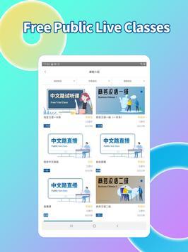 ChineseRd imagem de tela 8