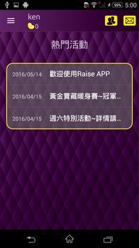 豆豆OK screenshot 2