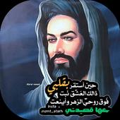 صور حسينية شيعية 2019 - 2020 icon