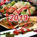 وصفات طبخ ومعجنات 2019 بدون أنترنت