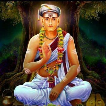 Chidambar Vaibhav screenshot 1