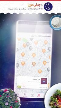 چیلیوری - سفارش آنلاین غذا در ۲۲ شهر بزرگ ایران poster