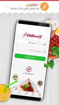 چیلیوری - سفارش آنلاین غذا در ۲۲ شهر بزرگ ایران plakat