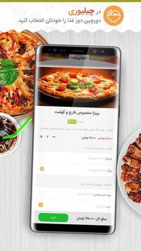 چیلیوری - سفارش آنلاین غذا در ۲۲ شهر بزرگ ایران screenshot 2