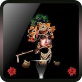 Shree Krishna Live Wallpapers 2019 icon