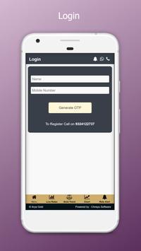 Arya Gold - Mumbai Buy Gold screenshot 6