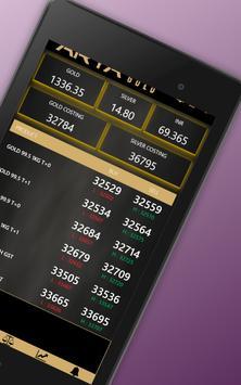 Arya Gold - Mumbai Buy Gold screenshot 17