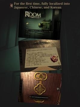 The Room (Asia) स्क्रीनशॉट 9