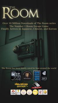 The Room (Asia) पोस्टर