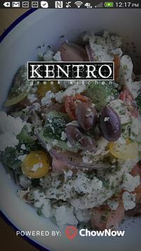 Kentro poster