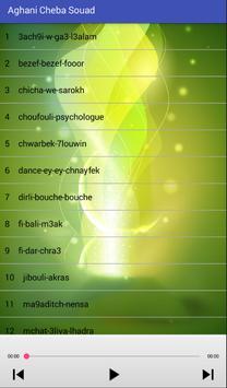 أغاني الشابة سعاد بدون انترنت  - Cheba Souad screenshot 3
