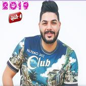 NTI HOUSSEM 3ACHQEK TÉLÉCHARGER CHEB S3IB MP3