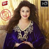 أغاني لطيفة رأفت بدون أنترنيت Latifa Raafat icon