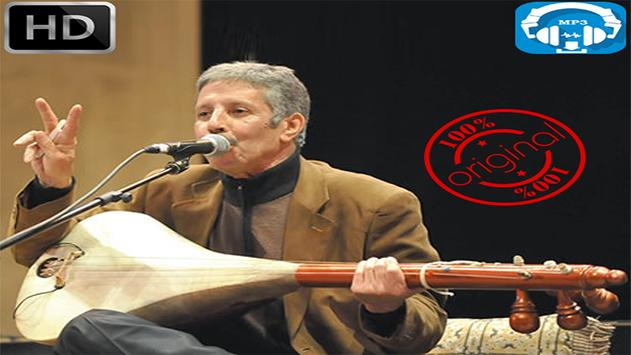 أغاني رويشة محمد  بدون أنترنيت Mouhamed Rwicha poster