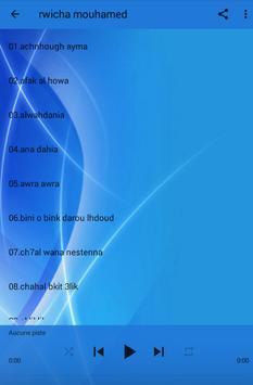 أغاني رويشة محمد  بدون أنترنيت Mouhamed Rwicha screenshot 4