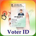 Online Voter ID Card Service - Voter List 2018