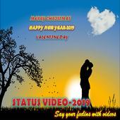 Christmas & New Year 2019 Video Status icon