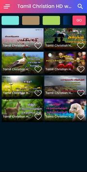 Tamil Christian Wallpaper screenshot 4