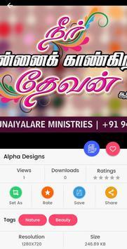 Tamil Christian Wallpaper screenshot 5