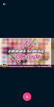 Tamil Christian Wallpaper screenshot 6