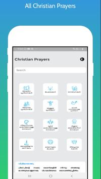 Christian Prayers Malayalam screenshot 3