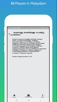Christian Prayers Malayalam poster