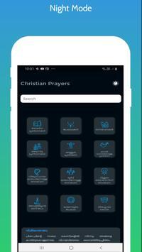 Christian Prayers Malayalam screenshot 2