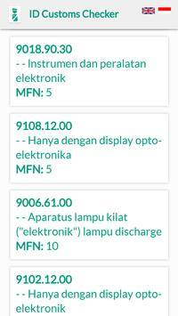 ID Customs Checker screenshot 4