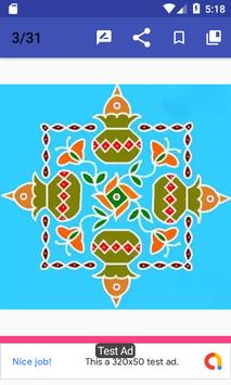 1000+ Dotted Rangoli Designs Collection HD 2019 screenshot 6