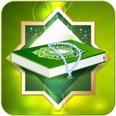 مفاتیح الجنان - mafatih icon