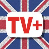 TV Listings Guide UK - Cisana TV+ ikona