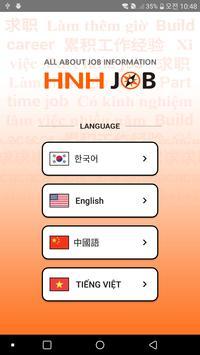 HNH Job poster