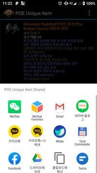 POE Unique Item screenshot 6